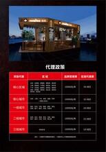 深圳皇茶加盟费加盟需要多少钱选云仰皇茶传授你开店秘籍