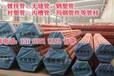 郑州镀锌钢管价格哪家便宜,规格及连接方式