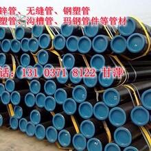 郑州衬塑复合管厂家哪家好图片