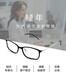 瞳年手机眼镜9分钟快速缓解玩手机视疲劳