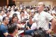 """冯晓强导师:为什么很多老板对""""培训""""产生抗拒?"""