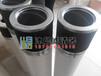 風機齒輪箱油濾芯FD70B-602000A016