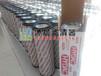 賀德克濾芯H1300RN010BN3HC/-B4-KE50