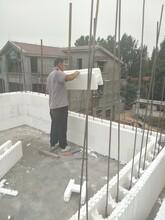 用海容模块建房子,冬天不用生炉子图片
