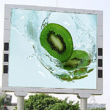 广州展视户外P4全彩led显示屏