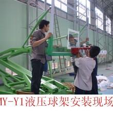 钦州篮球架厂家,钦州球架批发,钦州体育器材厂家,广西健身路径生产厂家