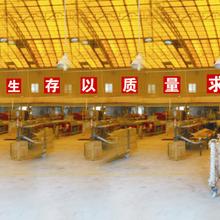 集成墙面哪个牌子好?广东集成墙面厂家环保集成墙面材料