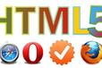 长春HTML5工程师培训课程