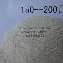 城阳优质石英砂生产厂优游检验合格证图片