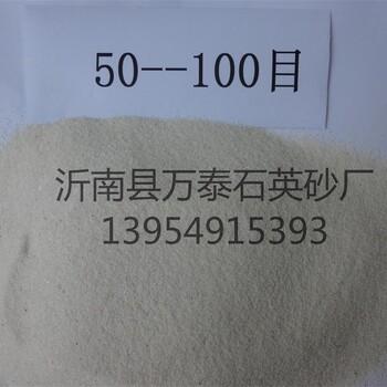 济宁外墙保温砂浆石英砂生产厂家排名前十