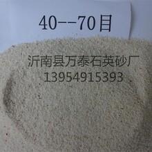 荣成喷砂除锈石英砂生产厂家检验出厂标准保证合格率用户满意图片
