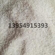四方噴砂除銹石英砂生產廠家檢驗合格證保證質量合格圖片