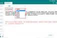 銀川-中國貿易網發布軟件專業售后團隊