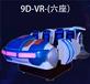 9DVR设备厂家批发淄博