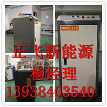 乳化机、灭菌罐使用的电蒸汽发生器