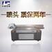 东芝打印机中国第一家代理东芝喷头的厂家