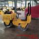 小型压路机双钢轮压路机坐着开的压路机