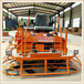 座驾抹光机混凝土抹平机工作效率高