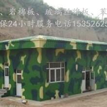 迷彩彩钢板迷彩彩涂钢板迷彩彩钢板房子图片