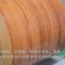 彩钢板木纹彩钢板木纹彩钢卷仿古彩钢板图片