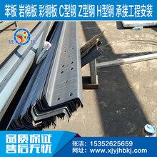 常年供應新疆市場Z型鋼\\鍍鋅Z型鋼\\打孔Z型鋼圖片
