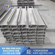 新疆鈺佳c型鋼厚度打孔c型鋼鍍鋅c型鋼C型鋼價格圖片