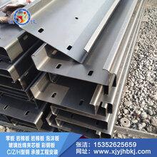 异型材C型钢小规格C型钢大规格C型钢双抱c型钢内卷边c型钢镀锌C型钢