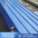 新疆彩鋼單板角馳單板820單板840單板900單板750單板1050板