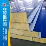 新疆钰佳供应玻璃丝棉保温板、玻璃丝棉制品、外墙保温材料、大型结构建筑保温