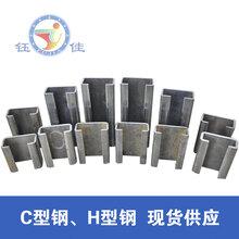 新疆钰佳常年供应C型钢、钢结构、镀锌板材、打孔板材图片