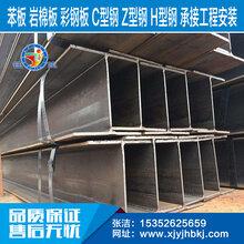 供应H型钢\钢结构主材\Q235B型材\钢结构专用图片