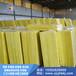 新疆钰佳场面承揽管道保温专用、临建房保温、装置保温专用保温材料,玻璃丝棉板