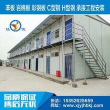 新疆鈺佳常年定制安裝泡沫夾芯板房、民工宿舍、活動板房、彩鋼房圖片