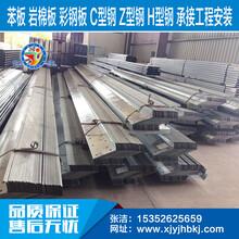 供應定制加工各種型號Z向鋼\\Z型鋼\\鋼構材料\\新型鋼材圖片