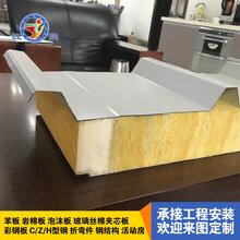 供应5-10公分岩棉板\\铝箔岩棉板\\彩钢房板\\承揽外墙保温工程图片