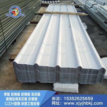 安装新疆施工围挡\\彩钢单板\\围挡彩钢单板\\彩钢板厂家