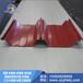 專業生產制造折彎加工板材\\冷彎彩鋼板\\彩鋼瓦\\造型板