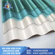 供應現貨陽光板\\陽光瓦\\生態透光板\\PC板材,PC板材生產廠家圖片