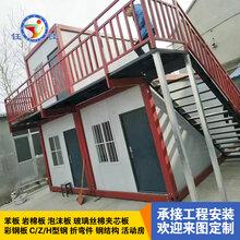 定制安装简易房\\活动房\\彩钢板房\\钢构保温房,承揽各大施工工程图片