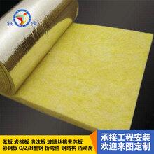厂家直销岩棉板\\铝箔保温板\\墙体保温材料,承揽墙体保温工程图片