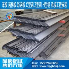 供應現貨Z型鋼\\Z向鋼\\鍍鋅Z型鋼\\冷彎薄鋼,價格低服務好圖片