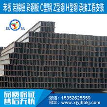克拉玛依H型钢报价\打孔H型钢\钢结构支撑\钢构立柱的机加工