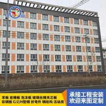 钰佳专业安装钢结构\钢构厂房\钢构仓库,供应钢结构材料
