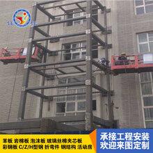 专业安装钢结构仓库\钢构车库\钢构装置等钢结构施工方案