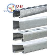 钰佳长期供应C型钢\Z型钢等钢构型材、合金型材,可定制加工