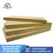 厂家直供岩棉保温板\彩钢岩棉板\岩棉卷\外墙保温板,质量优,借个地