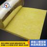 岩棉保温工程