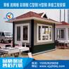 新疆活动房价格