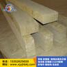 岩棉板保温工程