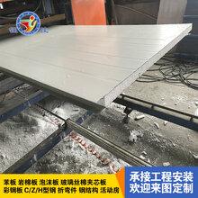 新疆泡沫夹芯板厂家生产泡沫板\苯板\聚苯乙烯保温板等外墙保温材料图片